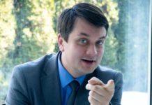 Попытка конституционного переворота: у Зеленского отреагировали на урезание полномочий президента - today.ua
