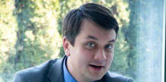 Спроба конституційного перевороту: у Зеленського відреагували на урізання повноважень президента - today.ua