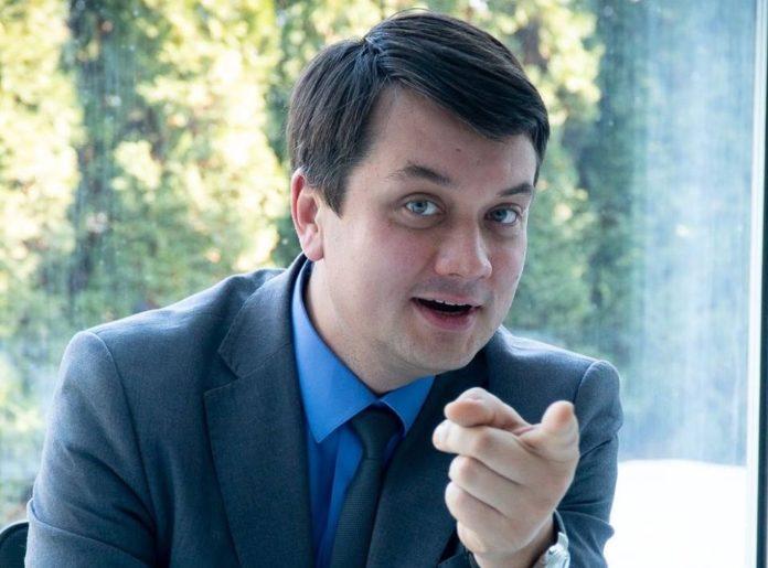 """Кто заменит Разумкова: стало известно, когда в &quotСлуге народа"""" выберут нового главу партии - today.ua"""