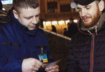 Укрзалізниця повідомила про нововведення пасажирам поїзду Київ — Варшава - today.ua