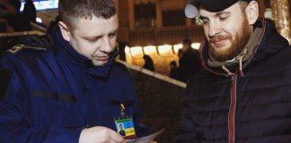 Укрзализныця сообщила о нововведениях пассажирам поезда Киев — Варшава - today.ua