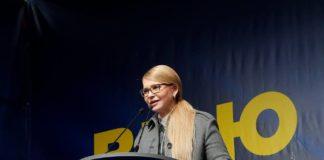 """""""Останемся людьми"""": Тимошенко обратилась к Порошенко и Зеленскому """" - today.ua"""