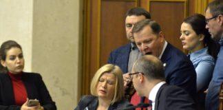 """В БПП объяснили, почему в Украине невозможна """"парламентская республика"""" - today.ua"""