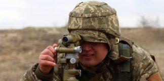 Боевики на Донбассе четыре раза обстреляли позиции ВСУ - today.ua