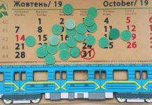 З київського метро назавжди зникнуть жетони: коли це станеться - today.ua