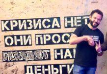 Суд будет рассматривать запрет Порошенко выезжать за границу - today.ua