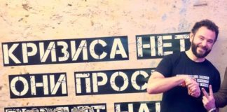 Суд розглядатиме  заборону Порошенку виїжджати за кордон - today.ua