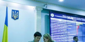 """У ЦВК повідомили, коли кандидатам можна починати агітацію"""" - today.ua"""