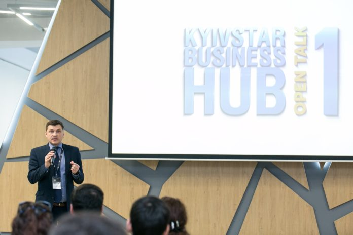 Київстар провів свій перший Kyivstar Business Hub - today.ua