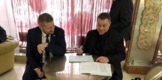 """""""Попался"""": На нардепа Мосийчука составили админпротокол """" - today.ua"""