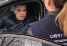 У Києві затримали посадовця-комунальника за вимагання хабара - today.ua