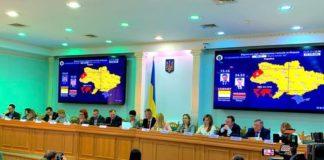 """Явка виборців у другому турі виявилася меншою, - Сліпачук"""" - today.ua"""