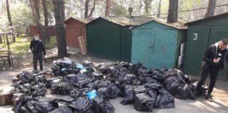 В Киеве разоблачили банду полицейских-наркоторговцев: опубликованы фото - today.ua