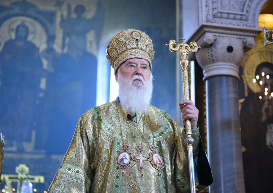 "Патриарх Филарет ""благословил"" Зеленского на  борьбу со злом  - today.ua"