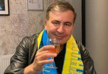 Госпогранслужба сообщила, когда Саакашвили сможет вернуться в Украину - today.ua