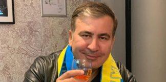 Саакашвили записал видеообращение к Гройсману - today.ua