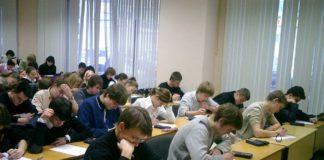 В Україні суттєво зміниться система складання ЗНО: стали відомі подробиці - today.ua
