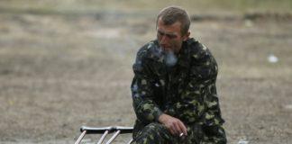 Депутат украл 5,5 млн гривен у бойцов АТО - today.ua
