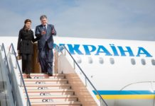 Топ-чиновникам хочуть заборонити виїзд з України - today.ua