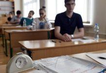 В Украине завершили регистрацию абитуриентов на ВНО - today.ua