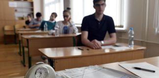 """В Украине завершили регистрацию абитуриентов на ВНО"""" - today.ua"""