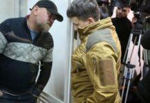 """""""Сообщник"""" Савченко покинул территорию Украины, - СМИ - today.ua"""