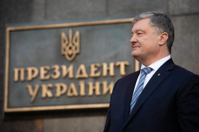 Фракція БПП підтримає закон про імпічмент президента - today.ua