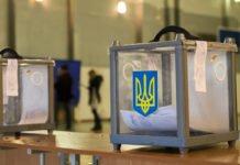 В Тернопольской области на избирательном участке умер пенсионер - today.ua