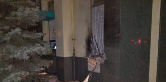 В Одессе подорвали банк: опубликованы фото - today.ua