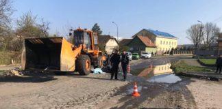 """На Закарпатті сталася смертельна ДТП: мотоцикліст потрапив під колеса трактора """" - today.ua"""