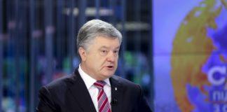 Судьи просят ГПУ и ГБР открыть дело против Порошенко - today.ua