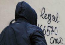 Наркодилер вчинив насильство над поліцейським - today.ua