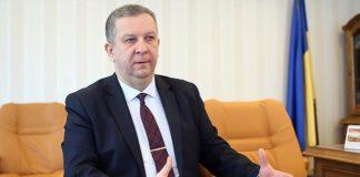"""Рева раскритиковал выплату пенсии украинцам, проживающим за рубежом"""" - today.ua"""