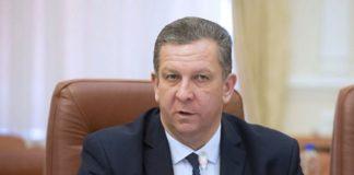 Рева сделал заявление по выплатам пенсий жителям ОРДЛО - today.ua
