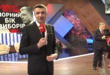 Телеканал Коломойського подав до суду на Порошенка - today.ua