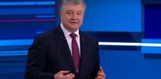 Порошенко анонсировал вывод российских войск из оккупированного Донбасса - today.ua