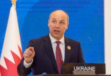 Парубій закликав голову Держдуми РФ припинити вбивати українців - today.ua