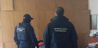 ДБР проводить обшуки в НАБУ, - Сарган - today.ua