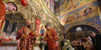 Пасхальное богослужение в ПЦУ прочитали на 8 языках - today.ua