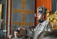Епифаний поздравил Зеленского с победой на выборах - today.ua