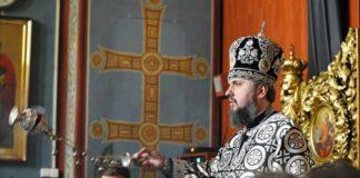 Епіфаній привітав Зеленського з перемогою на виборах - today.ua