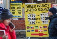 Эксперты спрогнозировали, как повлияют выборы на курс гривны - today.ua