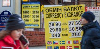 Експерти спрогнозували, як вплинуть вибори на курс гривні - today.ua