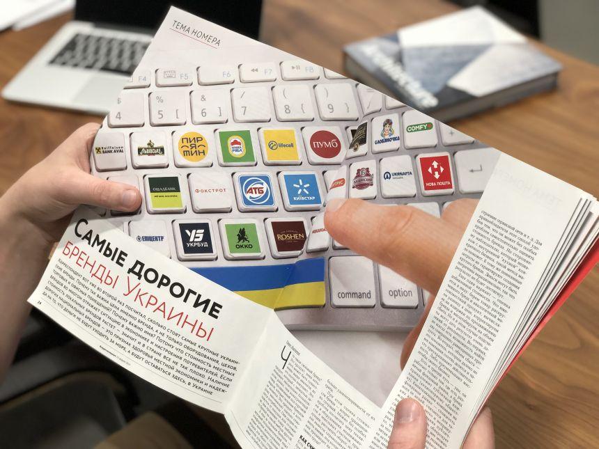 """""""Киевстар"""" назвали самым дорогим украинским брендом  - today.ua"""
