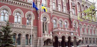 НБУ меняет график работы на Пасху и майские праздники - today.ua