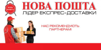 Новая Почта установила рекорд по доставке - today.ua