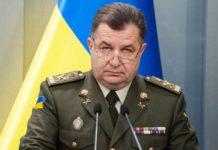 Замість параду премії: Полторак підпише указ про виплату грошової винагороди українським військовим - today.ua