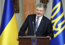 Зниження тарифів на комунальні послуги: Порошенко зробив заяву - today.ua