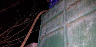 """На Сумщині затримали крадіїв нафтопродуктів з магістрального трубопроводу """" - today.ua"""