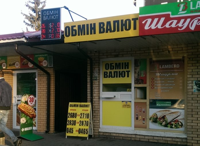 Нацбанк перевірив &quotобмінники&quot валюти: результати невтішні - today.ua